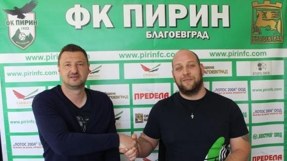 Ръководството на Пирин (Благоевград) обяви партньорство с компания за хранителни
