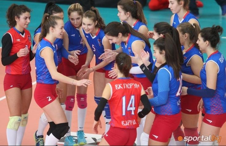 ВК Перун (Варна) подаде заявка за участие в женското първенство