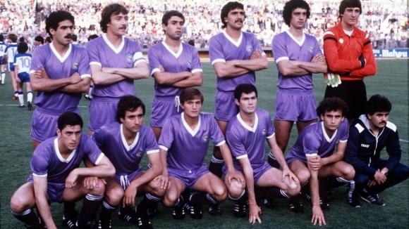 На 4 юни 1980 година във футболната история нс Испания