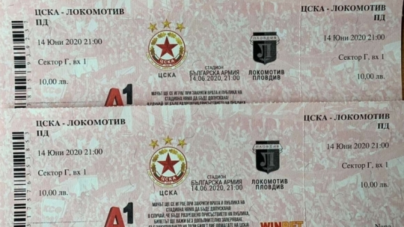От ЦСКА-София съобщиха, че всеки, който е закупил виртуален билет