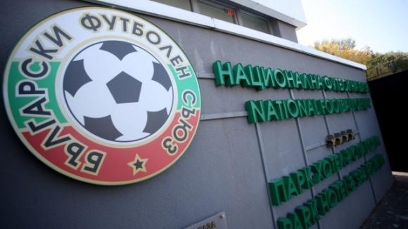 Ръководството на Българския футболен съюз използва възможността да пожелае успешно