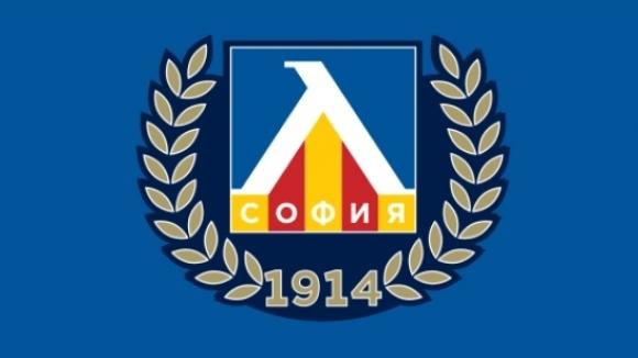 Левски ще направи втори опит да свика Общо събрание на