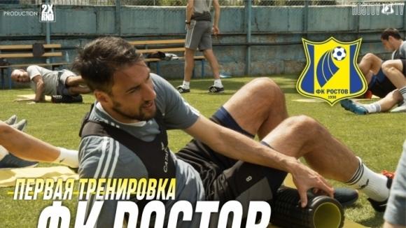 Старши треньорът на Ростов Валери Карпин разказа как отборът му,