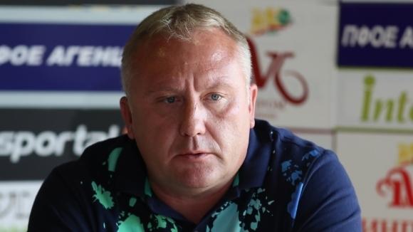 Треньорът на Арда Николай Киров разкри, че основно мисли за