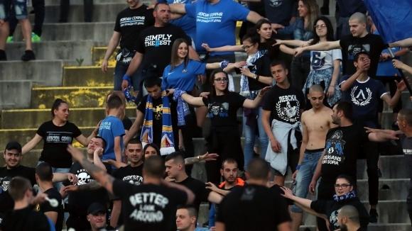 Феновете на Левски изкупиха билетите за първия полуфинален двубой за