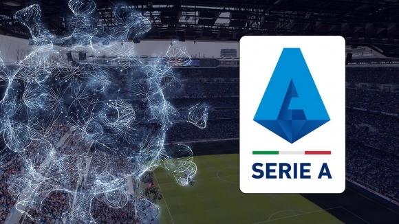 Италианската Серия А представи в петък късно вечерта план, който