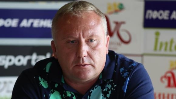 Наставникът на Арда Николай Киров обяви след днешното нулево равенство