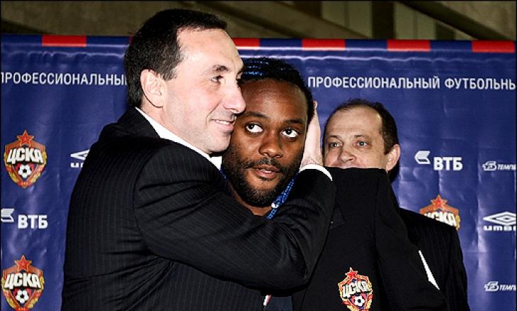 Новината за евентуалното завръщане на Вагнер Лав в ЦСКА (Москва)