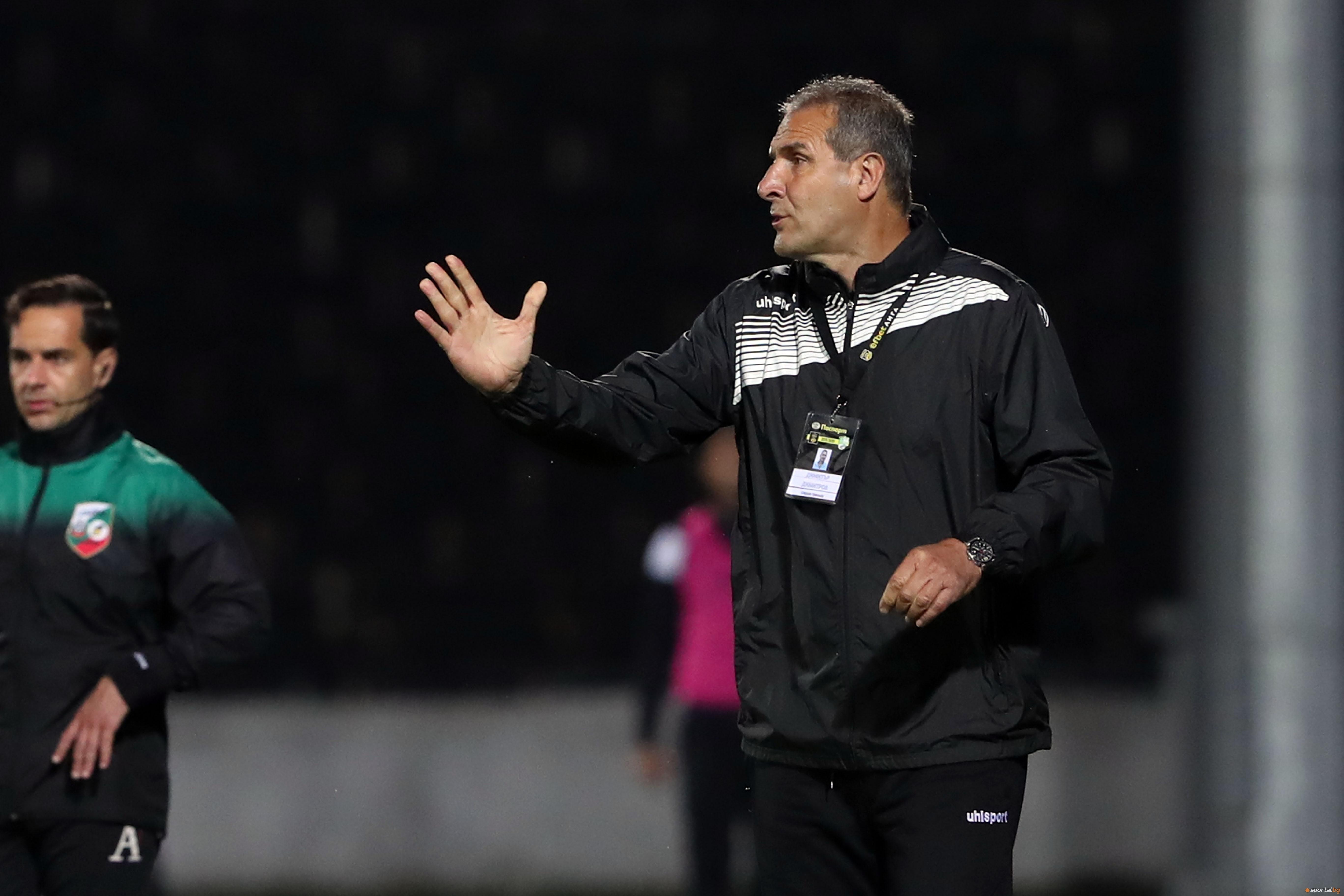 Старши треньорът на Берое Димитър Димитров - Херо изрази задоволство