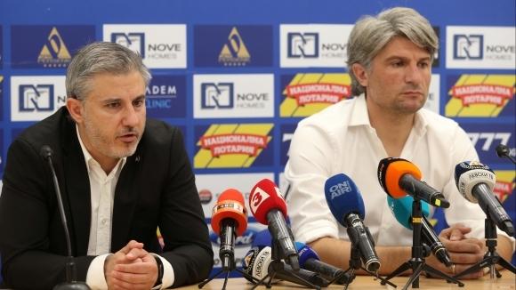 ПФК Левски се раздели със спортния директор Ивайло Петков по