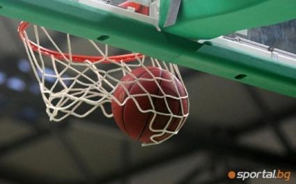 Шампионът за Купата на Българска баскетболна Лига, за сезон 2019/2020