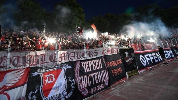 Феновете на ЦСКА-София поискаха финалният мач от турнира за Купата