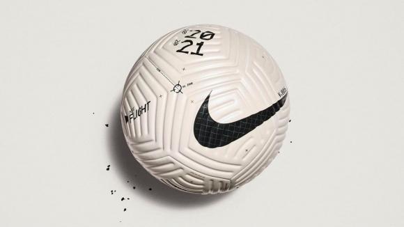 От Nike официално представиха топката за следващия сезон в Премиър