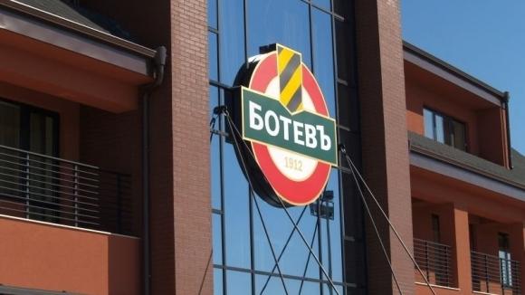 Имало ли е екшън на базата на Ботев (Пловдив) в
