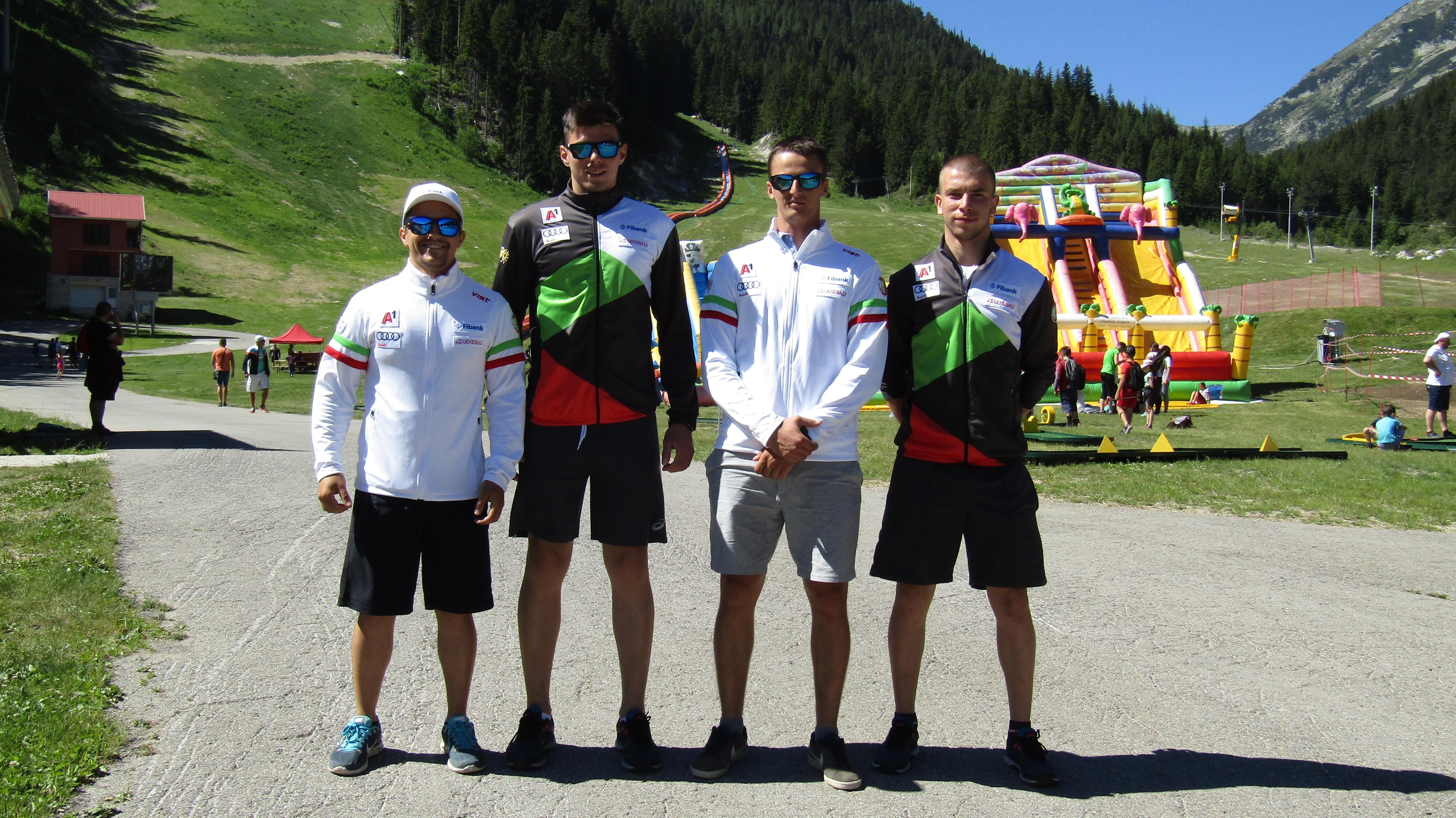 Най-големият планински курорт в България Банско официално откри днес летен