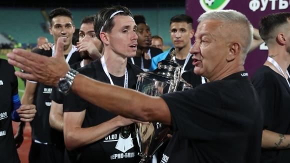 Футболистът на Локомотив (Пловдив) Бирсент Карагарен коментира успеха на тима