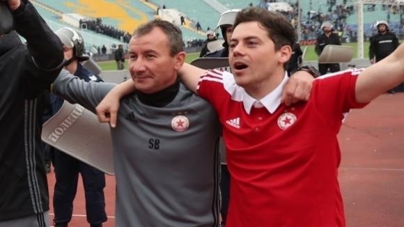 ЦСКА-София има нов треньор и това е Стамен Белчев, обявиха