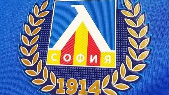 Националният клуб на привържениците на Левски излязоха с позиция, че