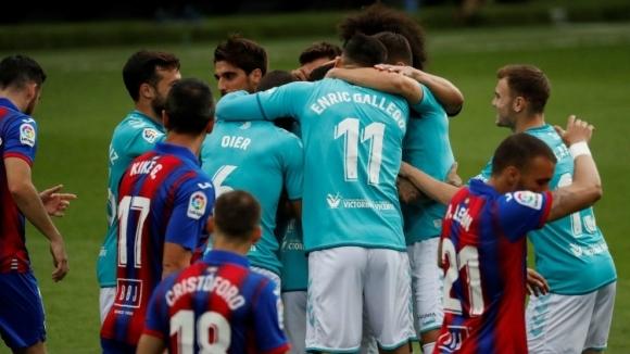 Отборът на Ейбар загуби с 0:2 у дома срещу Осасуна