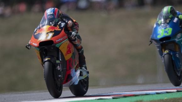 Гран При на Чехия, трети кръг от сезона в MotoGP,
