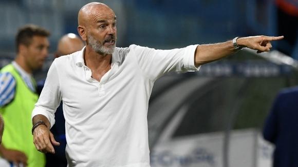 Наставникът на Милан Стефано Пиоли изрази очакванията си от утрешния