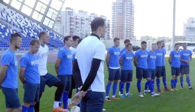 Спечелилият промоция за Премиер лигата Ротор (Волгоград) вероятно ще се