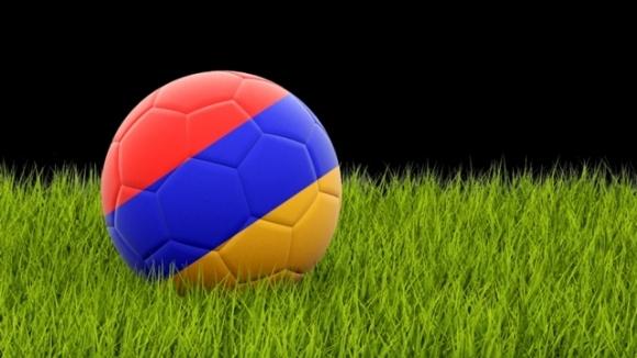 Футболната федерация на Армения прекрати с незабавен ефект мачовете от