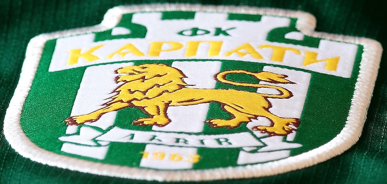 Отборът на Карпати Лвов е пред изхвърляне от Висшата лига
