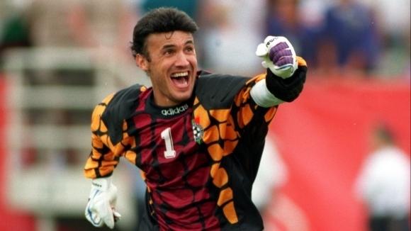 Точно 26 години от една от най-великите български футболни победи.