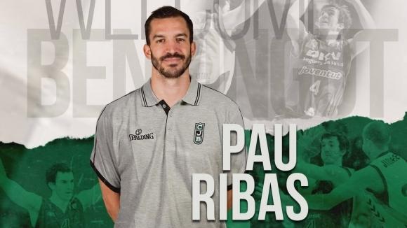 Испанският национал Пау Рибас, който вчера напусна отбора на Барселона,