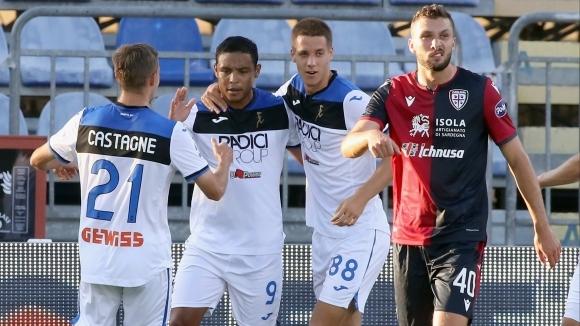Отборът на Аталанта постигна минимална победа с 1:0 при гостуването