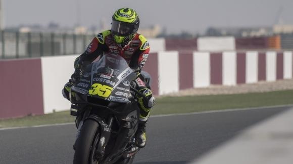 Шефът на Дорна Спорт, компанията организиращата световния шампионат по мотоциклетизъм