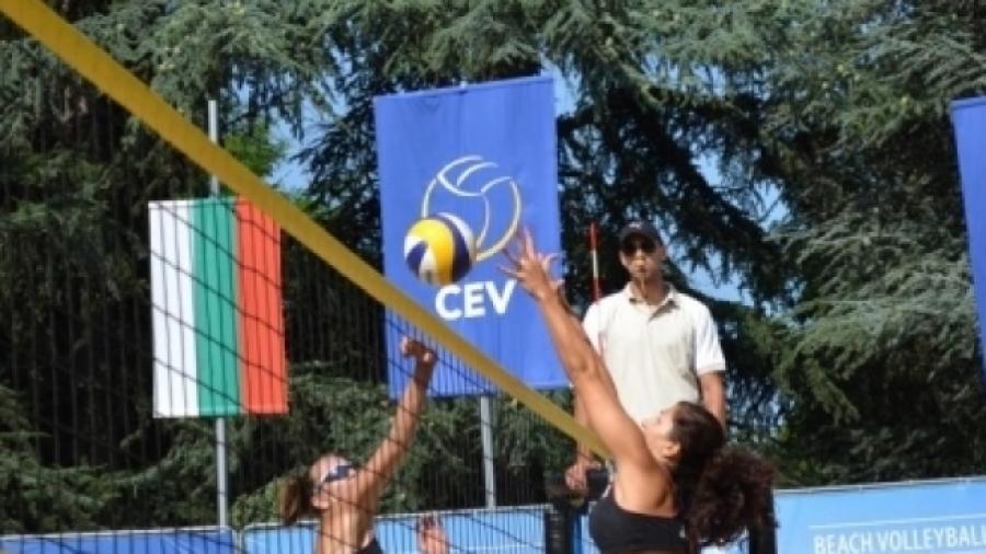 Курс за нови съдии по плажен волейбол в СофияСнимка: архивНационалната