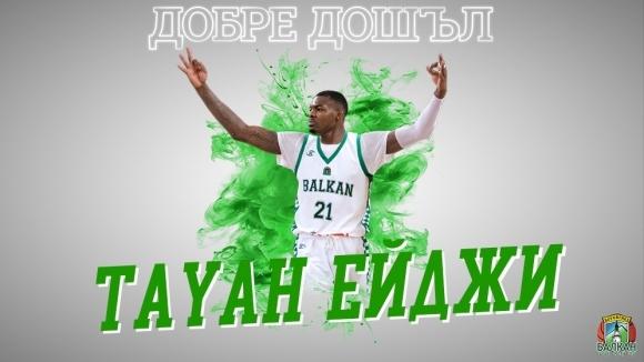 Баскетболният Балкан Ботевград привлече втори американец в състава си след