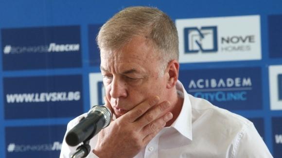 Мажоритарният собственик на Левски Наско Сираков се е подложил на