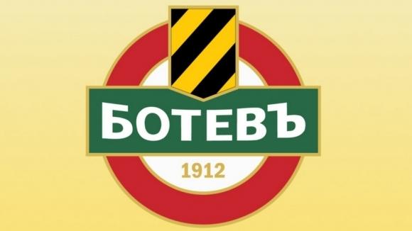 Ветераните на Ботев (Пловдив) подкрепиха Георги Самуилов като ръководител на