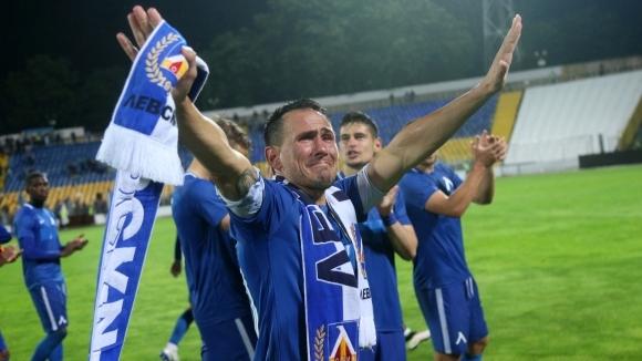 Левски публикува трогателно видео за доскорошния си капитан Живко Миланов.