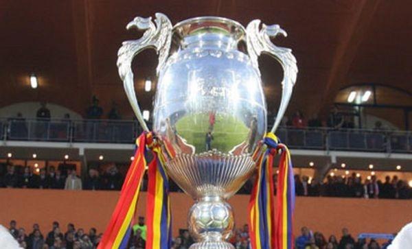 Финалът за Купата на Румъния ще се играе на стадиона