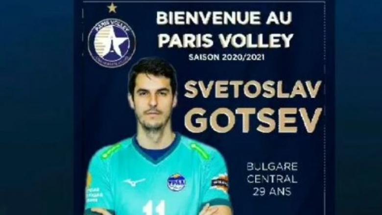 Националът Светослав Гоцев ще продължи кариерата си във Франция. Центърът