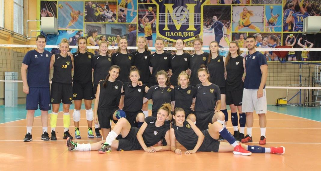 Девойките старша възраст на Марица (Пловдив) тренират усилено за предстоящите