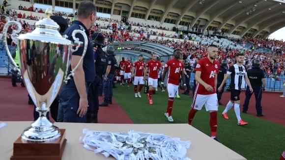 Билетите за Локомотив (Пловдив) - ЦСКА-София вече са в продажба.