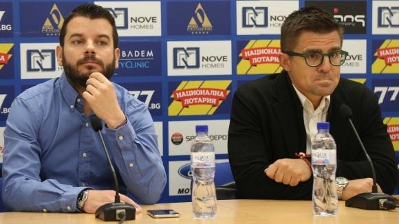 Телевизионните водещи Иван Христов и Андрей Арнаудов прекратиха делото, което