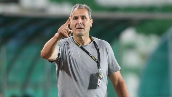Наставникът на Берое Димитър Димитров бе доволен от победата на