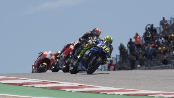 Гран При на Америка в клас MotoGP няма да се