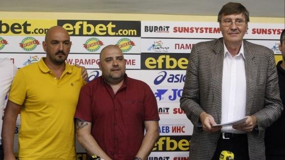 Българска федерация по баскетбол сключи днес договор за партньорство със