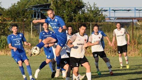 Спартак (Пловдив) завърши 1:1 с Борислав (Първомай) във втората си