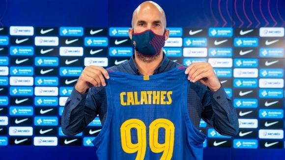Новият плеймейкър на Барселона Ник Калатес коментира първата си среща
