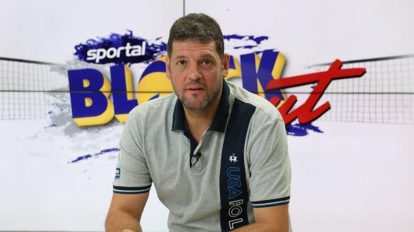 Един от най-добрите български треньори по волейбол Пламен Константинов гостува