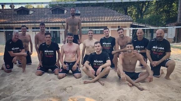 Тимът на Сър Сейфти Конад (Перуджа) започна подготовка за сезон