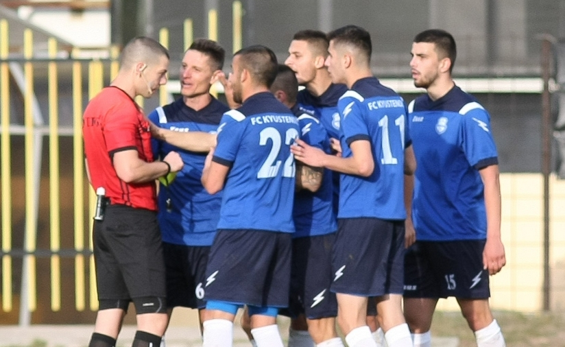 ФК Кюстендил постигна победа с 3:2 при гостуването си на